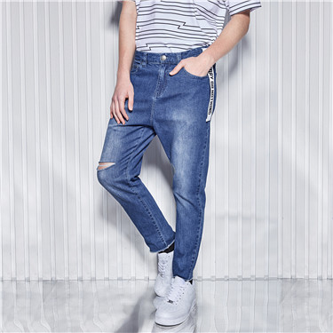 Stretchy cotton jeans